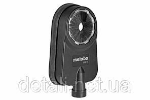 Адаптер для удаления пыли Metabo DDE 72
