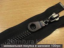 Молния курточная металл №8 черная 1шт (оксид) 3898