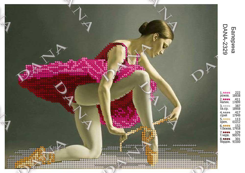 Заготовка для вышивки бисером Балерина