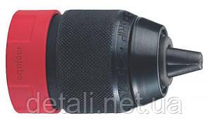 Швидкозмінний сверлильний патрон Futuro Plus S 1 M, Quick, 1,5-13 мм