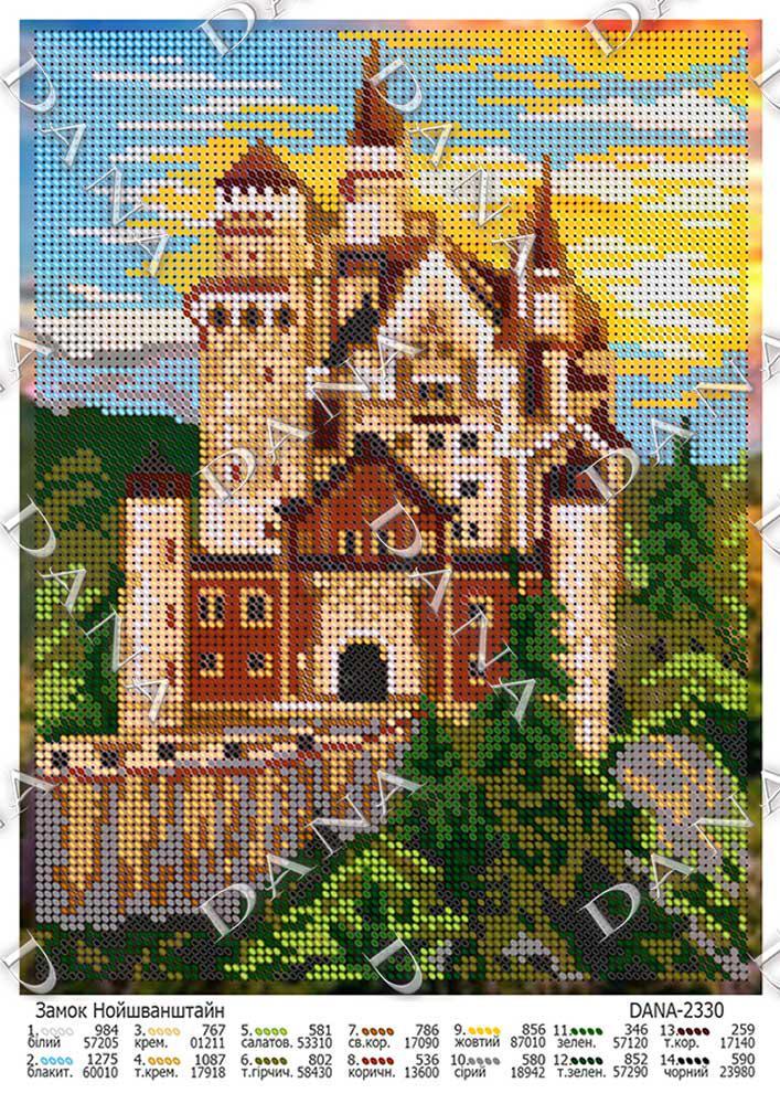 Схема для вышивки бисером Замок Нойшванштайн