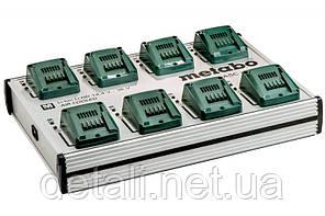 Зарядная станция Metabo ASC multi 8, 14,4-36 V