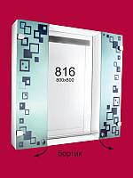 Шкаф-зеркало с двумя дверцами 800*800 ШК816