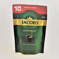 Кава Jacobs Monarch розчинна сублімована, 20 гр.