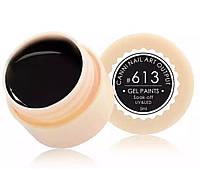 Гель-краска CANNI 613 (черный), 5 мл