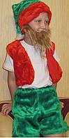 Новогодний костюм Гномика, 390, фото 1