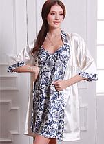 Комплект сорочка и халат сине-белый, фото 2
