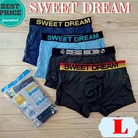 Мужские трусы боксеры  Sweet Dream cotton  A1020 размер L  разные расцветки ТМБ-18800