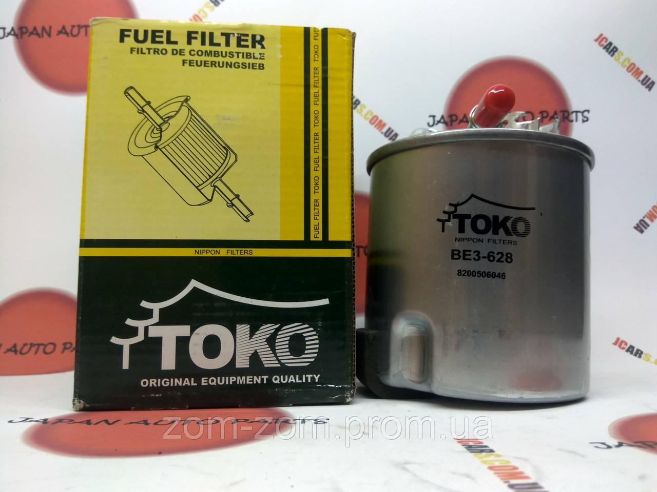 Фильтр топливный BE3-628