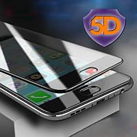 5D стекло Meizu M5 Note (Защитное Full Glue) (Мейзу М5 Ноут Ноте)