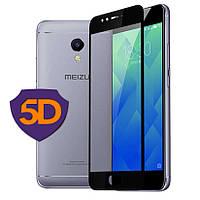 5D стекло Meizu M5s (Защитное Full Glue) (Мейзу М5с)