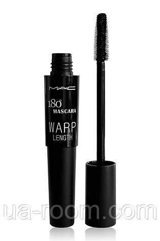 Тушь для ресниц MAC 180 Mascara Warp Length M853, фото 2