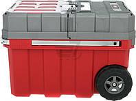 Ящик для хранения Keter 220244