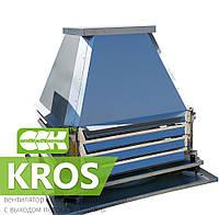 Вентилятор крышный радиальный с выходом потока в стороны KROS-100