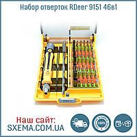 Набор отверток RDeer 9151 46в1 в кейсе с пинцетом