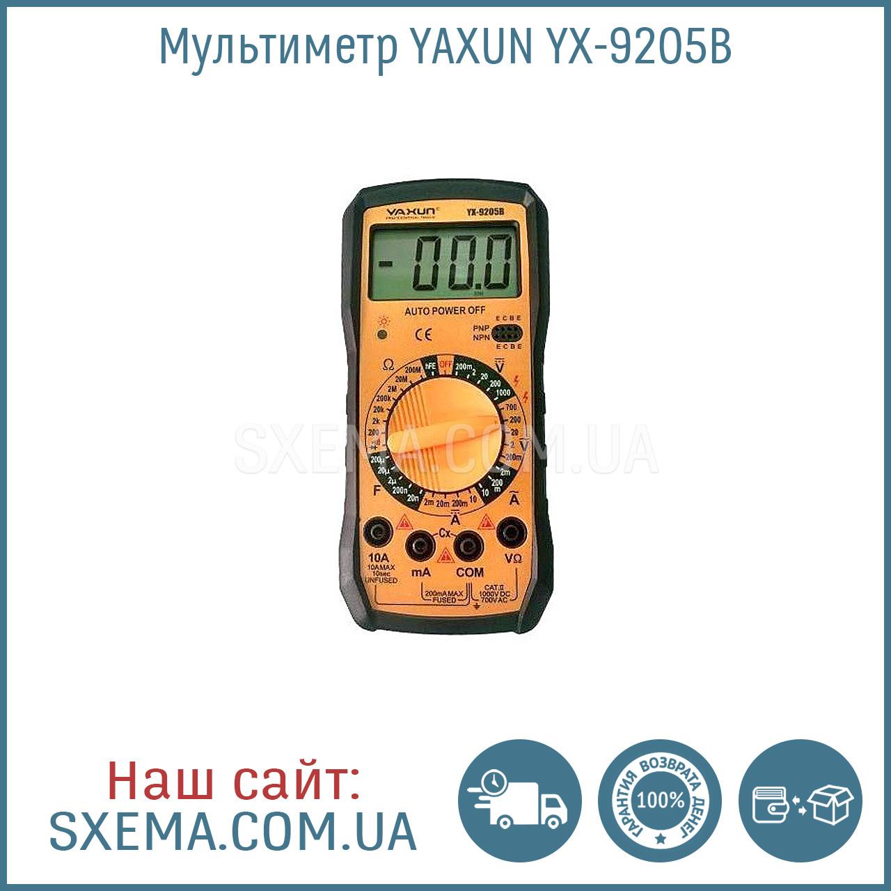 Мультиметр YAXUN YX-9205B с измерением конденсаторов, напряжения, силы тока