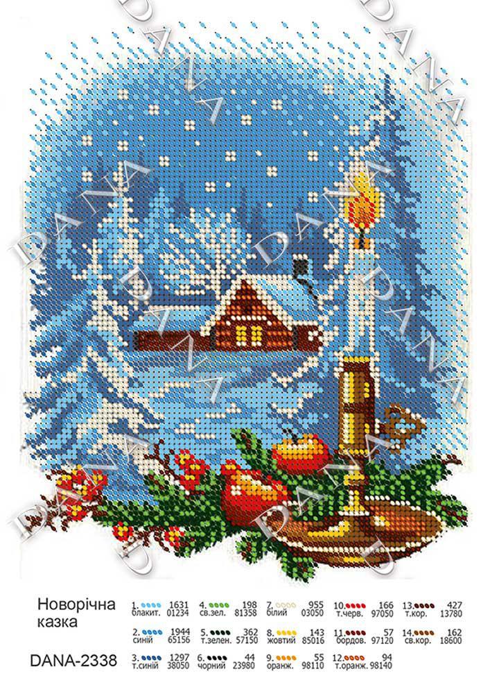 Схема для вышивки бисером Новогодняя сказка