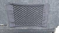 Сетка карман для багажника автомобиля