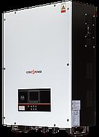Сетевой инвертор Logicpower LP-SI-10kW (3 фазы, 10кВт)