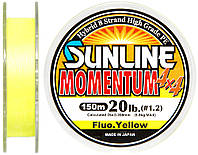 Шнур SUNLINE Momentum 4x4 150m