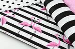 """Ткань хлопковая """"Фламинго на чёрной полоске"""" (№1388), фото 7"""