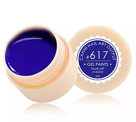 Гель-краска CANNI 617 (пастельно-синий), 5 мл