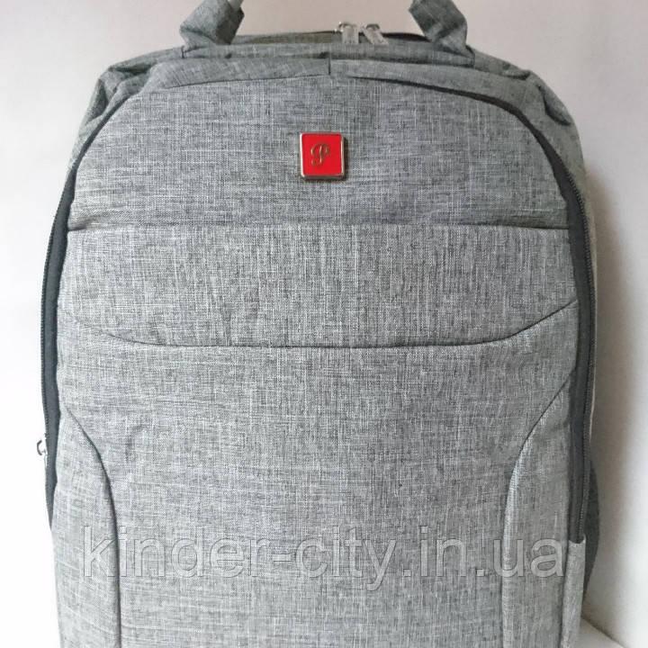 Рюкзак для подростков 3отделения, застеж.молния, 1 внутр.и 2 наруж.кармана, USBшнур,  46*32*12см