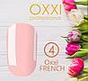 Гель-лак Oxxi  professional (8 мл) серия French 04