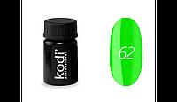 Гель-краска Kodi Professional №62 лаймовый