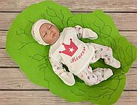 """Трикотажный набор для новорожденного  """"Принцесса"""" из 3 предметов  56 р"""
