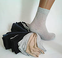 Носки мужские, 2 сорт сетка