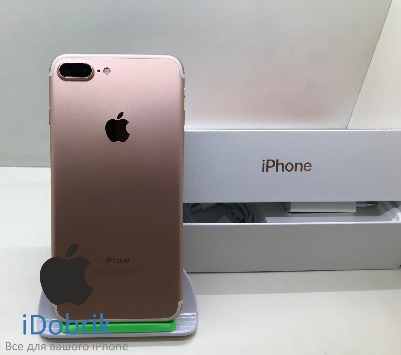 Телефон Apple iPhone 7 Plus 128gb Rose Gold  Neverlock 9/10