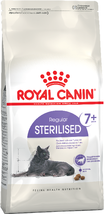 Royal Canin Sterilised 7+ 1,5 кг сухий корм для стерилізованих кішок старше 7 років