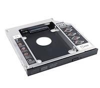 Жесткий диск (адаптер) Kebidu AK SATA 3,0 2nd HDD Caddy 12,7 мм для ноутбука