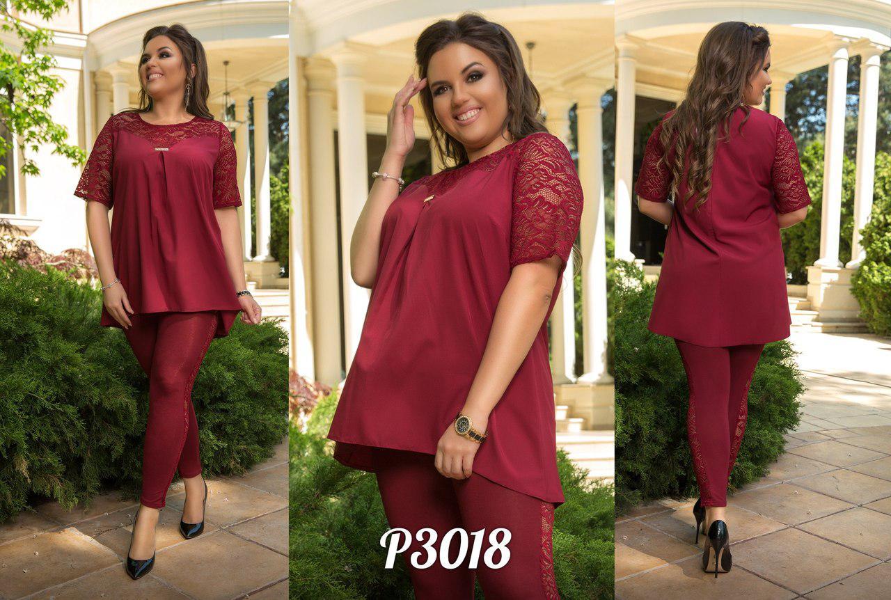 87ab59c57ff036d Женский летний костюм больших размеров. Туника с гипюровыми вставками и  лосины. Размеры 48-54