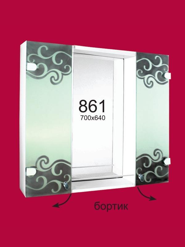 Шкаф-зеркало (70*64*14см) ШК861