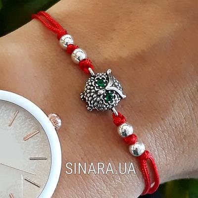 Сова браслет червона нитка з сріблом - Срібна Сова браслет на руку