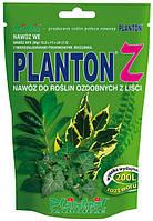Добриво Плантон Z (Planton) для декоративних рослин 200г