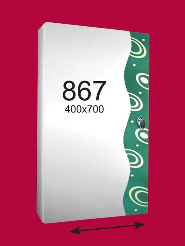 Шкаф-зеркало (40*70*14см) ШК867