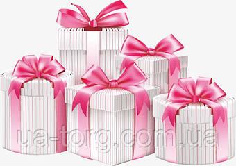 Акции и подарки!