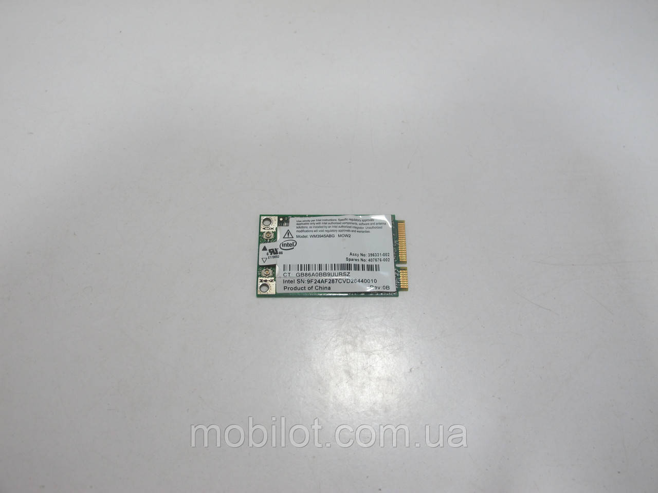 Wi-Fi модуль HP 530 (NZ-6597)