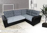 """Угловой диван """"Париж"""" в ткани 4 категории (ткань 4)"""