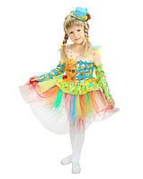 Принцесса цирка карнавальный костюм для девочки \ Pur - 1645