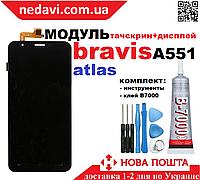 Модуль ( дисплей + тачскрин) для Bravis a551 Atlas