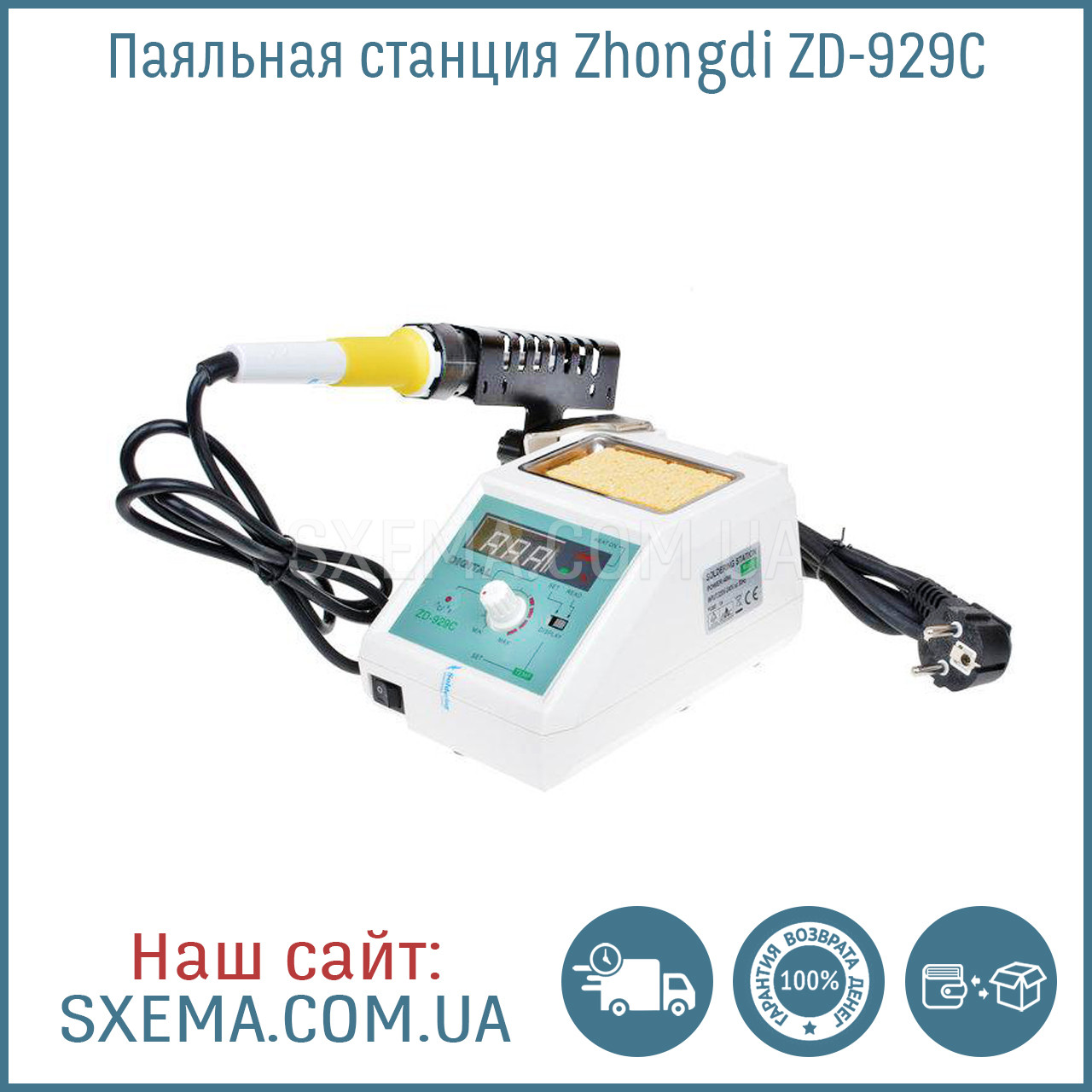 Паяльная станция Zhongdi ZD-929C паяльник с блоком регулировки температуры