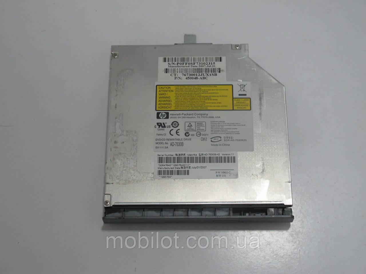 Оптический привод HP 530 (NZ-6599)