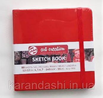 Блокнот для графики Talens Art Creation 12*12см 80л 140г/м красная обложка