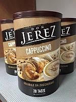 Капучино Don Jerez Cappuccino 250г
