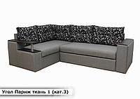 """Угловой диван """"Париж"""" в ткани 3 категории (ткань 1)"""