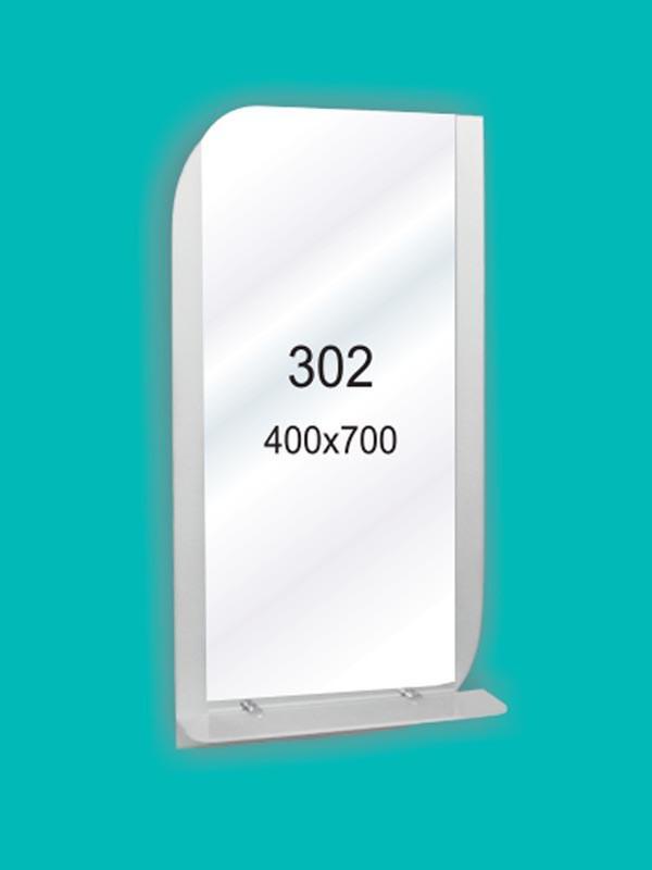 Зеркало для ванной комнаты 400х700 Ф302 с полкой